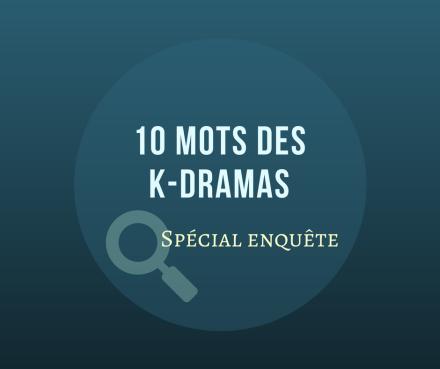 Dramas-2