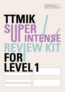reveiwkit_level1_1024x1024